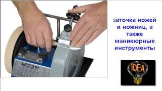 видео Заточка ножей и инструмента