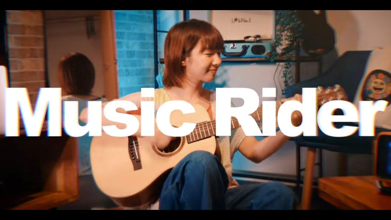 花野『Music Rider 』