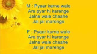 Gaata Rahe Mera Dil - Guide - Full Karaoke