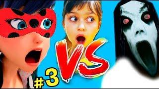 О,НЕТ ЛЕДИ БАГ против СЛЕНДЕРИНЫ внучка GRANNY Slendrina vs Ladybug Акинатор Челлендж Валеришка