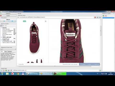Как собрать все доступные размеры при парсинге одежды и обуви? Используем статические поля в Datacol