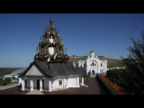 Усть-Медведицкий Спасо-Преображенский женский монастырь. Освящение храма Преображения Господня.