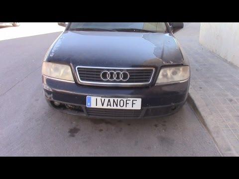 Audi A6  Заглохла на ходу и не заводится, плюс непредвиденный ремонт замка двери