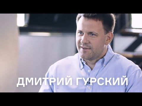 Ревью 003. Дмитрий Гурский. Тизер