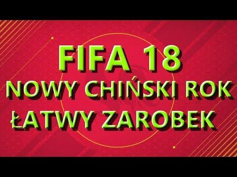 FIFA 18 Łatwy ZAROBEK- Chiński Nowy Rok !