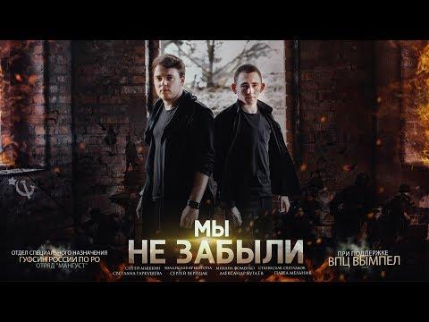 Сергей Мышкин (feat.)