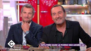 Au dîner avec Guillaume Canet et Gilles Lellouche !- C à Vous - 17/09/2018