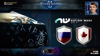 РОССИЯ - КАНАДА: Nation Wars 2019 - StarCraft II - Групповая стадия Ro16