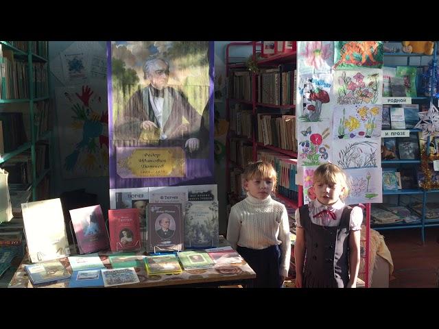 Изображение предпросмотра прочтения – «Семейное чтение» читают произведение «Есть в осени первоначальной...» Ф.И.Тютчева