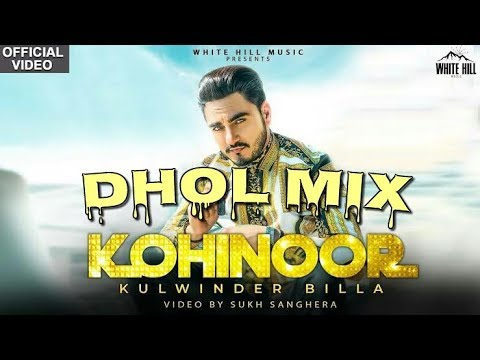 Kohinoor (DHOL MIX) Kulwinder Billa | Sukh Sanghera | The Boss | New Punjabi Songs 2018