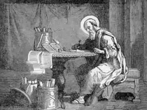 1 Clement c. 95 AD