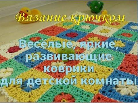 download Регионарное