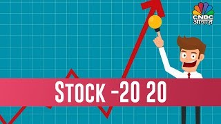 STOCK 20 20 | Today's Hot Picks | CNBC AWAAZ - February 14, 2019