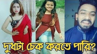 Bangla Some Funny Videos Cool Funny Videos New Funny Clips 2018 BY (#Redoy B D#)