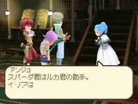 Tales Of Innocence Battle and Characters Trailers