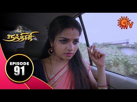 Nandhini - நந்தினி   Episode 91   Sun TV Serial   Super Hit Tamil Serial