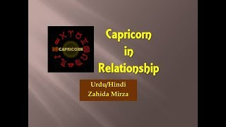 Capricorn in Relationship |Zahida Mirza| Urdu/Hindi