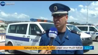 قسنطينة: الإطاحة بشبكة دولية لتهريب السيارات وحجز 12 مركبة