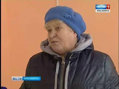 """Бывшее руководство банка """"Канский"""" отправлено под домашний арест"""