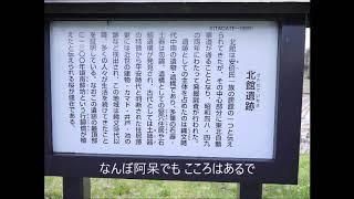 勝負道 画像は北館桜 https://www.google.co.jp/maps/place/%E5%8C%97%E...