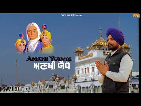 Ankhi Yodhe (Audio Poster) Parm Swaich |...