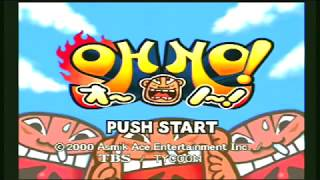 Japanese games you