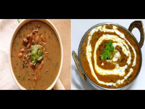 how to make dal makhani recipe in hindi