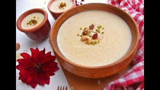 বিয়ে বাড়ির শাহী ফিরনি/পায়েস    Eid special Payesh    Bangladeshi Biye Barir Phirni    Kheer/Firni