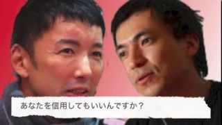 ふかわりょうさんのラジオ番組に山本太郎さんがゲストのときのショート...