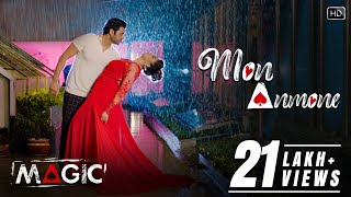Mon Anmone feat Ankush And Orindila HD.mp4
