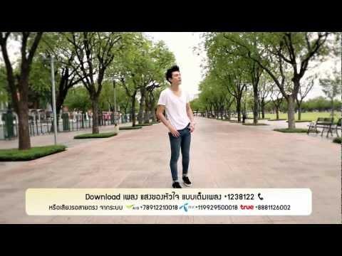 โดม ปกรณ์ ลัม - แสงของหัวใจ Official MV (Full HD)