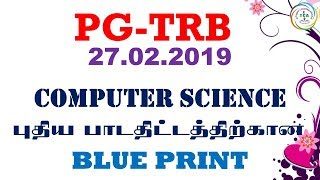 PG TRB:2019-20, BLUE PRINT FOR COMPUTER SCIENCE COMPETITIVE EXAM New Syllabus