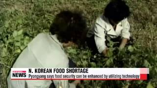 N. Korea promotes agriculture policies on UN World Food Day   북 노동신문