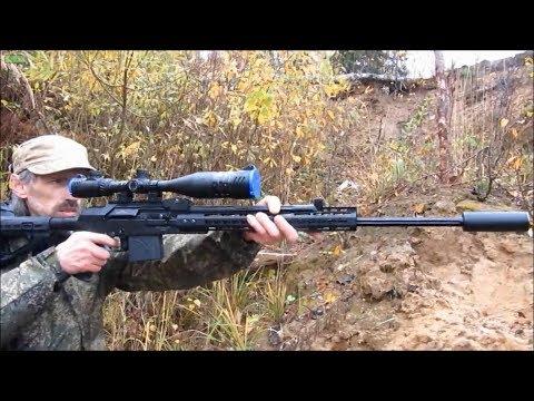 Вепрь-308 и AR-10