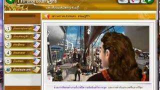 YouTube   ประวัติศาสตร์ไทย 33 9M avi