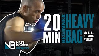 Ultimate 20 Minute Beginner He…