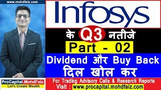 Infosys केQ 3 नतीजे  Part  02  Dividend और Buy Back दिल खोल कर | Infosys Q3 Results 2018 2019