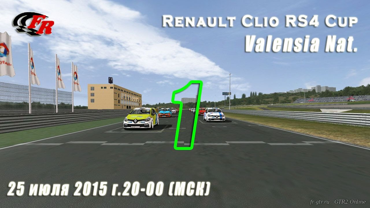 freerace gtr2 1 round renault clio rs4 cup valencia national youtube. Black Bedroom Furniture Sets. Home Design Ideas