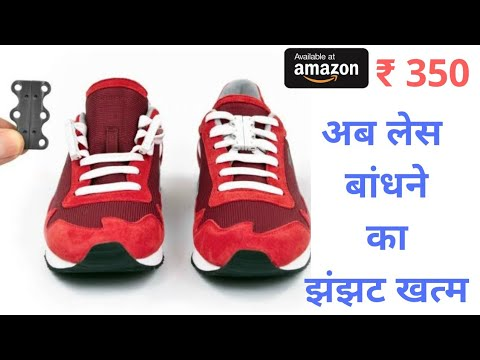 2 High Tech Gadgets Available On Amazon | cool gadgets | Gadgets Under Rs100, Rs200, Rs500, Rs1000