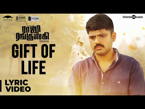 Raja Ranguski | Gift of Life Song Lyrical...