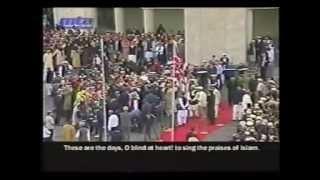 Deen ki Nusrat ke liye Nazam Ahmadiyya (MTA)
