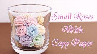 【ペーパーフラワー】紙で作る可愛いバラの花 - How to Make Small Paper Roses thumbnail
