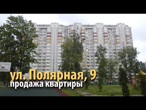 Детская городская поликлиника №118 Филиал №2 (ДГП 149
