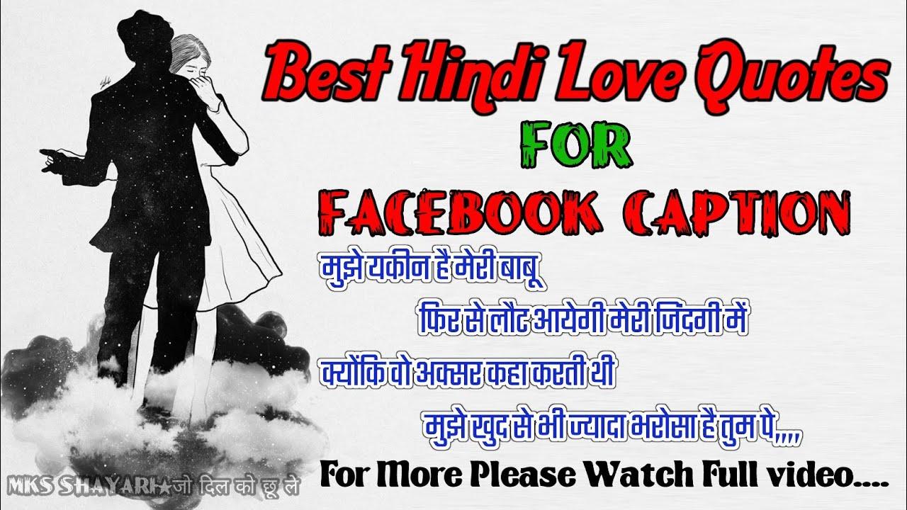 Best Hindi Love Quotes For Facebook Caption//Latest WhatsApp Status Video_-MKS Shayari