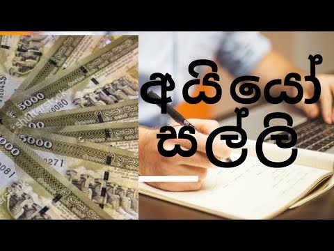 open-a-fbs-cent-account-good-profit-#fbs-sinhala#