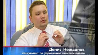 Внутреннее обучение. Бизнес-тренер Денис Нежданов
