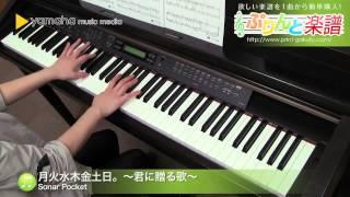 使用した楽譜はコチラ http://www.print-gakufu.com/score/detail/10817...