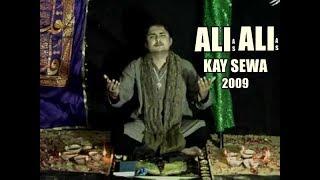 ALI ع ALI ع KAY SEWA | Manqabat 2009 | Syed Raza Abbas Zaidi