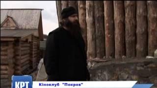 """Фильмы кинофестиваля """"Покров"""""""