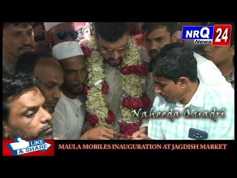 NRQ 24 News:- Maula Mobiles Inauguration by AIMM Youth Leader Yasir Arfath